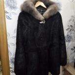 Шуба из меха нутрии с капюшоном с отделкой из песца, Екатеринбург