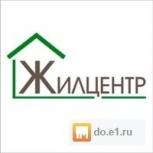 Агентство недвижимости и юридических услуг., Екатеринбург