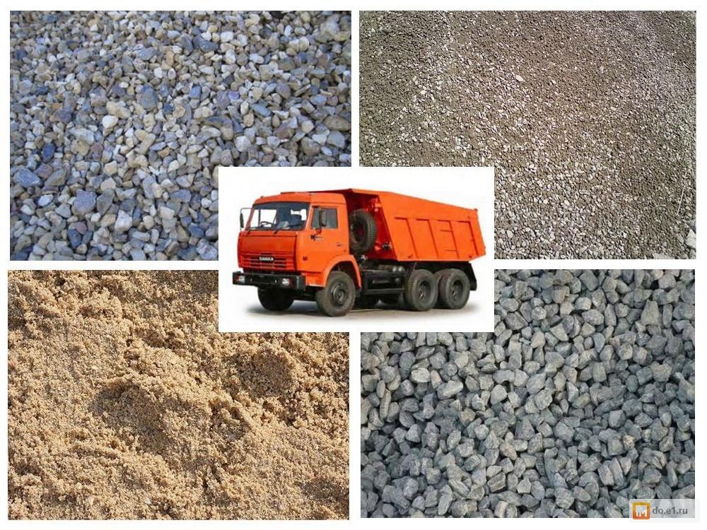 Объявления о куплю песок и щебень и жби разместить бесплатно объявление в газете одесса
