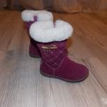 Продам ботинки зимние 29 размер, Екатеринбург