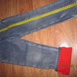 Утепленные джинсы для девочки, Екатеринбург