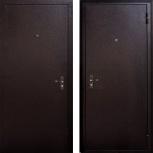 Двери входные утепленные металл-металл, Екатеринбург