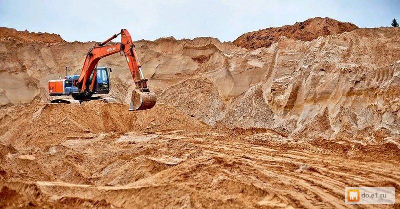 Песок для песочниц камышловский купить интернет-магазин купить торфяные горшочки