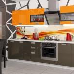 Модульная кухня Бьюти-1 (3,0 м.) (Тр), Екатеринбург