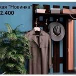 Новые прихожии г. Волжск - от производителя, Екатеринбург
