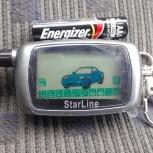 Продам брелок StarLine А9,А8  НОВЫЙ, Екатеринбург