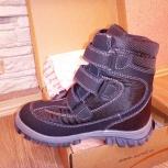 Зимние ортопедические ботинки, Екатеринбург