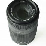 Объектив Canon EF-S 55-250mm, Екатеринбург