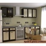 "Кухня ""ария-8"", Екатеринбург"