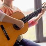 Уроки гитары лето 2019, Екатеринбург