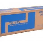 Тонер Kyocera TK-435, Екатеринбург