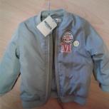 Куртка для мальчика утепленная, Екатеринбург