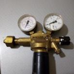 Редуктор аргон/CO2 MESSER CONSTANT 2000, 32 л/мин, Екатеринбург