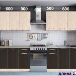 Новая Кухня, модель Фиджи-4 длина 2700мм, Екатеринбург