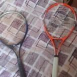 ракетки для большого тенниса, Екатеринбург
