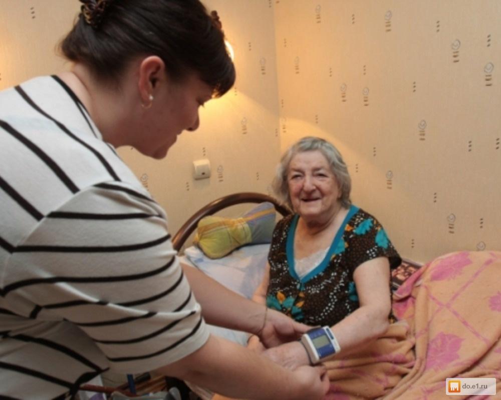 звенигород дома престарелых в