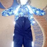 Новый комбинезон зимний детский для мальчика huppa, Екатеринбург