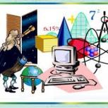 Подготовка к экзаменам и репетиторство по математике, информатике., Екатеринбург