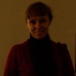 Преподаватель вышивки и других видов рукоделия, Екатеринбург