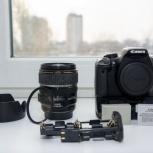 Фотоаппарат Canon 550D с комплектом, Екатеринбург