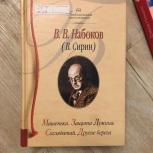 Книги, Екатеринбург