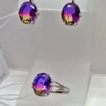 Серьги и кольцо серебро 925пр. крупный Аметрин ТРИколор овальный новый, Екатеринбург