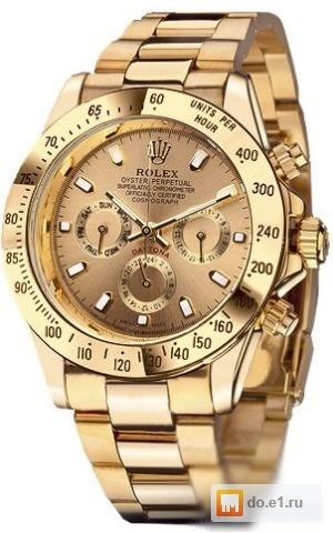Купить часы rolex в екатеринбурге купить часы из пластинок