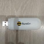 Модем USB 3G Билайн, Екатеринбург