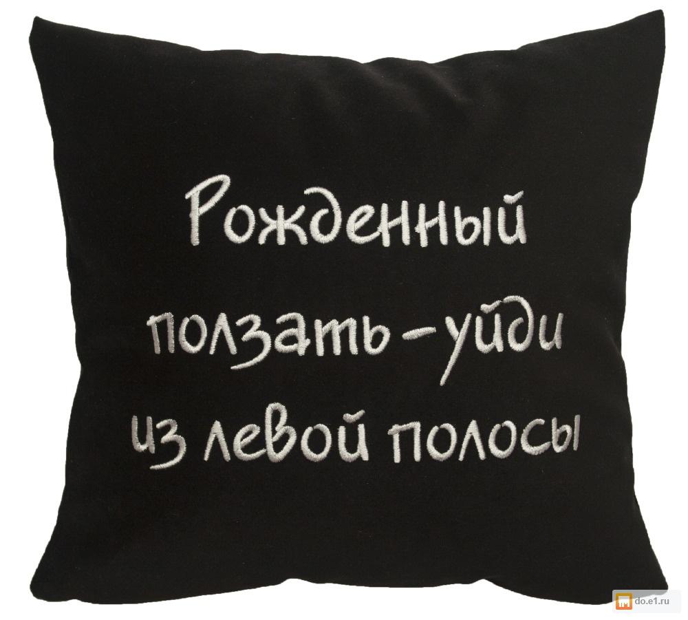 Элитное постельное белье купить в интернет-магазине 10