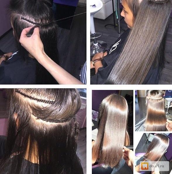 Наращивание волос цена екатеринбург
