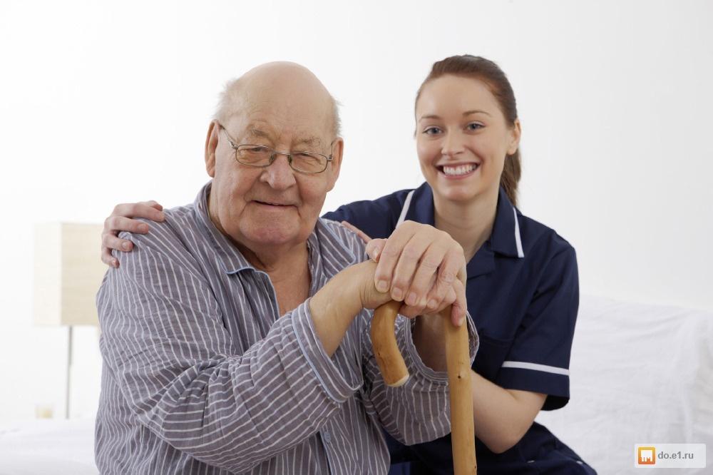 Сиделка для пожилого человека на дом екатеринбург вакансии может ли дом престарелых распоряжаться имуществом подопечных