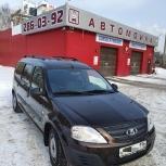 Аренда авто LADA Largus 2020, Екатеринбург