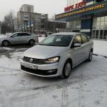 Аренда авто с выкупом, Екатеринбург