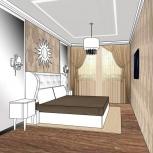 Дизайн интерьера. Курс в 3D, Екатеринбург
