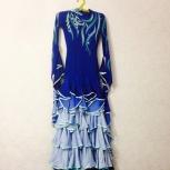 Продам платье для бальных танцев, стандарт, Ю-2, Екатеринбург
