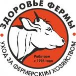 Побелка и ремонт промышлен.и сельскохозяйственных обьектов по России, Екатеринбург
