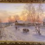 Картина Деревня Зимой - отличный Новогодний подарок, Екатеринбург