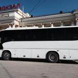 Заказ автобуса Хайгер 35+1 место, Екатеринбург