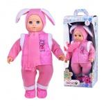 Кукла Весна Саша 1, 42 см, Екатеринбург