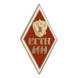 Значок егти, Екатеринбург
