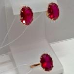 Серьги и кольцо серебро 925 позолоченные рубин корунд насыщенный новый, Екатеринбург