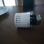 Продаем остатки термостатических элементов  на радиаторы, Екатеринбург