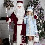 Дед  Мороз со скидкой, Екатеринбург