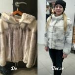 Перешить шубу, дубленку, кожаную куртку, Екатеринбург