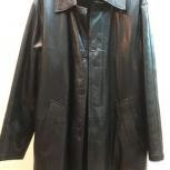 Куртка «BOS bizon» 00/01, кожаная, подклад на меху, Екатеринбург