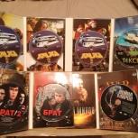 Коллекция DVD-дисков, Екатеринбург