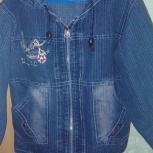 Куртка джинсовая на мальчика, р. 128, Екатеринбург