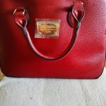 Новая дамская сумка, Екатеринбург