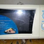 Микроволновая печь, Екатеринбург