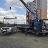 Услуги. Манипулятор - авто вышка - эвакуатор, 24 часа, Екатеринбург